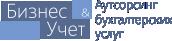 Блог Бел Учет — Бухгалтерия простыми словами